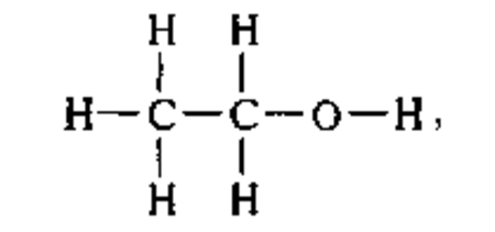 Gallery images and information: ethyl alcohol structural formula